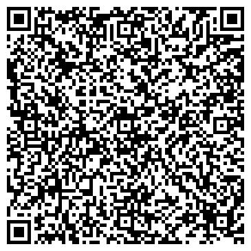 """QR-код с контактной информацией организации Завод """"Аттракцион"""""""