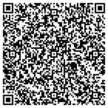 QR-код с контактной информацией организации ТОРГОВОЕ ПРЕДПРИЯТИЕ УНИВЕРСАЛЬНЫЙ