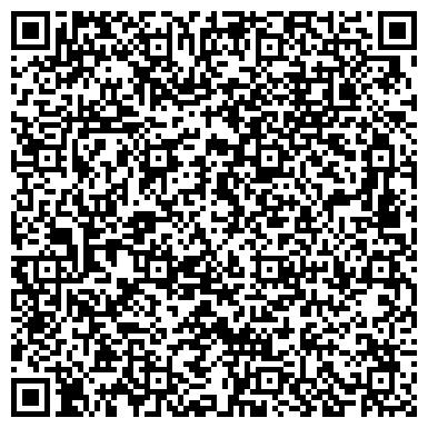 QR-код с контактной информацией организации МУНИЦИПАЛЬНОЕ ТОРГОВО-ПРОИЗВОДСТВЕННОЕ ПРЕДПРИЯТИЕ ЕЙСКФАРМ