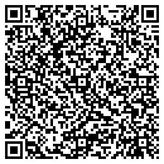 QR-код с контактной информацией организации ЭКСПОРТЛЕС, ЗАО