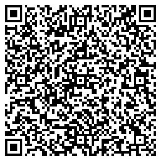 QR-код с контактной информацией организации ВЯЗОВСКИЙ МЕХЛЕСХОЗ