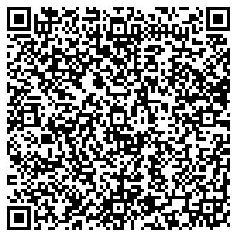 QR-код с контактной информацией организации КОЛХОЗ ПУТЬ К КОММУНИЗМУ