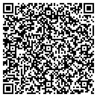 QR-код с контактной информацией организации НОВОДОБРИНСКИЙ КОЛХОЗ