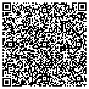 QR-код с контактной информацией организации ВЕТЕРИНАРНАЯ СТАНЦИЯ ПОДТЕЛКОВСКОГО РАЙ-НА