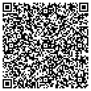 QR-код с контактной информацией организации ДОНВОДСТРОЙ, ТОО