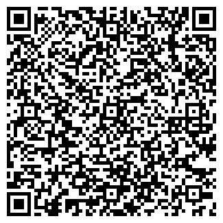 QR-код с контактной информацией организации ХОМУТНИКОВ ОПС
