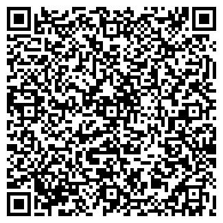 QR-код с контактной информацией организации ГОСПЛЕМЗАВОД ГОРНЯК