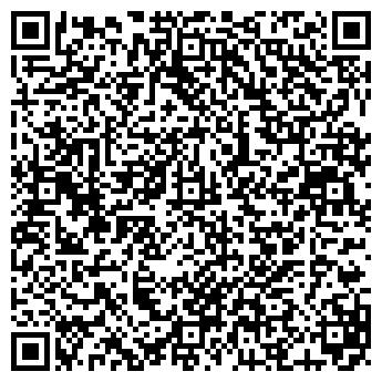 QR-код с контактной информацией организации УЧЕБНО-ОПЫТНОЕ ХОЗЯЙСТВО ДОНСКОЕ