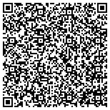 QR-код с контактной информацией организации ЛИХОВСКОЕ ОТДЕЛЕНИЕ СЕВЕРО-КАВКАЗСКОЙ Ж Д РП ЛИХОВСКОЙ