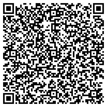 QR-код с контактной информацией организации КАМЕНСКАЯ ТЭЦ
