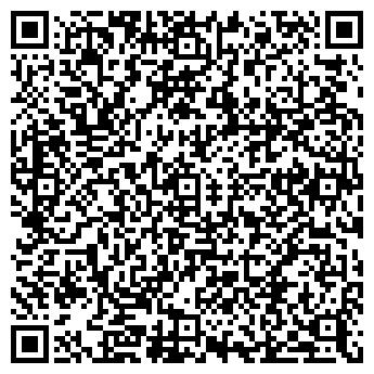 QR-код с контактной информацией организации № 2 КИРПИЧНЫЙ ЗАВОД