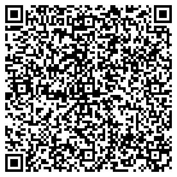 QR-код с контактной информацией организации ОВД КАМЫЗЯКСКОГО РАЙОНА