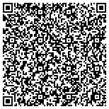 QR-код с контактной информацией организации Камышинский Завод Металлических Конструкций