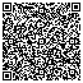 QR-код с контактной информацией организации ООО ЖБИ-СТРОЙ