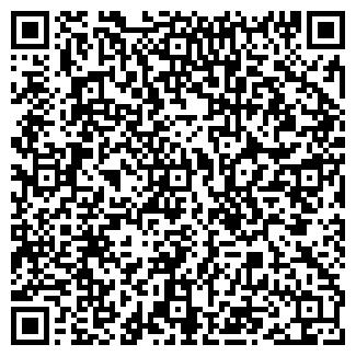QR-код с контактной информацией организации ЮЖГАЗСТРОЙ, ТОО
