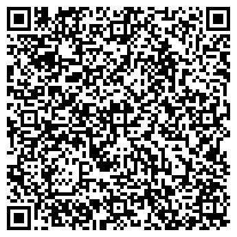 QR-код с контактной информацией организации КОНСТАНТИНОВСКАЯ ТПО ВОС