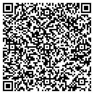 QR-код с контактной информацией организации ТЕХСНАБ-ЮГ, ООО
