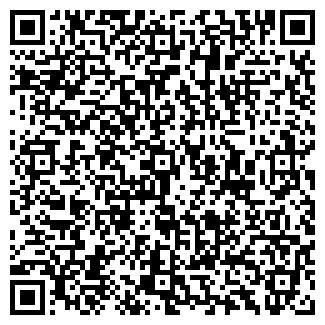 QR-код с контактной информацией организации АНКЛАВ, ТОО