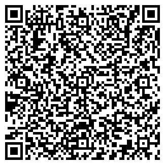 QR-код с контактной информацией организации ТУБДИСПАНСЕР