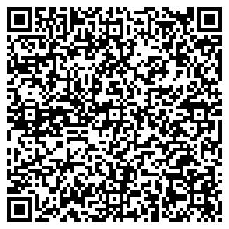 QR-код с контактной информацией организации ИП ОПТИКА