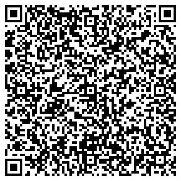 QR-код с контактной информацией организации ОПЫТНЫЙ ЗАВОД ВНИИ БУРОВОЙ ТЕХНИКИ