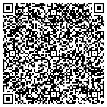 QR-код с контактной информацией организации КОТОВСКАЯ СТОМАТОЛОГИЧЕСКАЯ ПОЛИКЛИНИКА