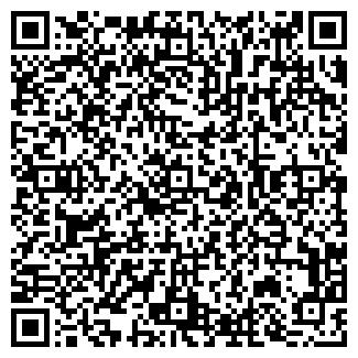 QR-код с контактной информацией организации ABION