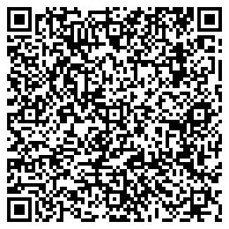 QR-код с контактной информацией организации ВОС УПП
