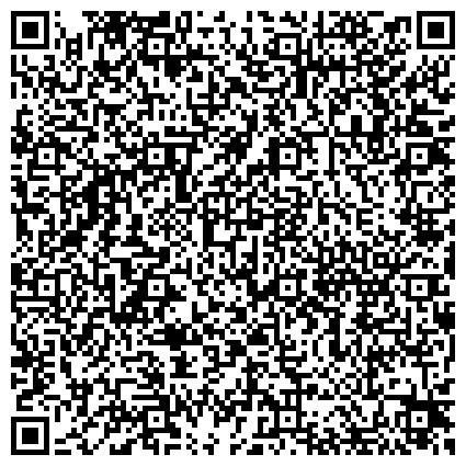 QR-код с контактной информацией организации ОБЩЕСТВО ОХОТНИКОВ И РЫБОЛОВ  ЦЕНТРАЛЬНОГО ОКРУГА, МЕЖОКРУЖНАЯ ОБЩЕСТВЕННАЯ ОРГАНИЗАЦИЯ