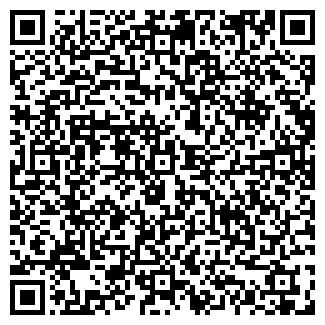 QR-код с контактной информацией организации АВТО-СТИЛЬ, ООО