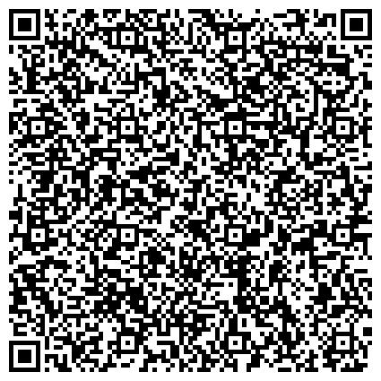 """QR-код с контактной информацией организации """"Отдел военного комиссариата Чувашской Республики по г.Канаш, Канашскому и Янтиковскому районам"""""""