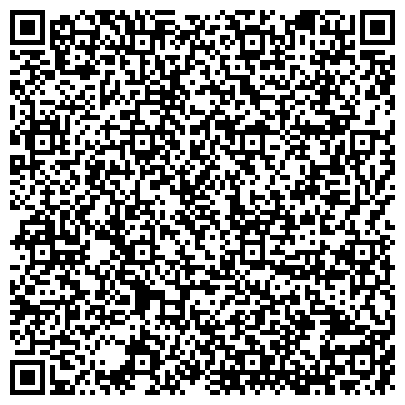 QR-код с контактной информацией организации МУНИЦИПАЛЬНОЕ КАЗЁННОЕ УЧРЕЖДЕНИЕ «ЦЕНТР РАЗВИТИЯ ТРАДИЦИОННОЙ КАЗАЧЬЕЙ КУЛЬТУРЫ ГОРОДА КРАСНОДАРА»
