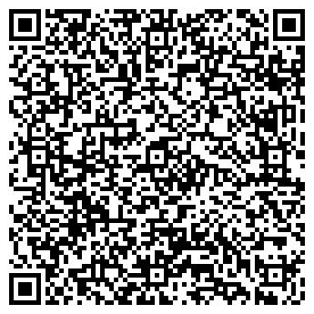 QR-код с контактной информацией организации ПРЕДПРИЯТИЕ ПОЖЗАЩИТА