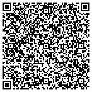 QR-код с контактной информацией организации ТАМОЖЕННЫЙ ПОСТ ЦЕНТРАЛЬНЫЙ