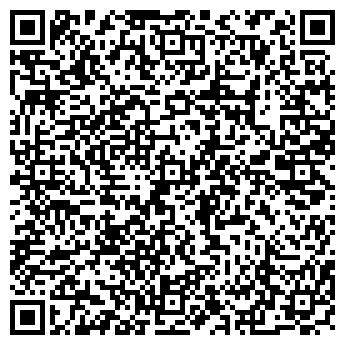 QR-код с контактной информацией организации ЭКОЛОГИЧЕСКАЯ КОМПАНИЯ
