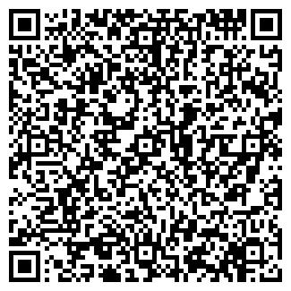 QR-код с контактной информацией организации ЭКОЛОГИЯ-К