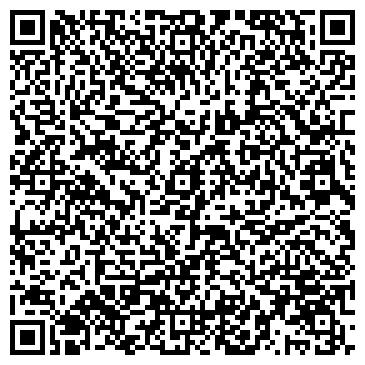 QR-код с контактной информацией организации ОРБИТА ДИАГНОСТИЧЕСКО-ВОССТАНОВИТЕЛЬНЫЙ ЦЕНТР