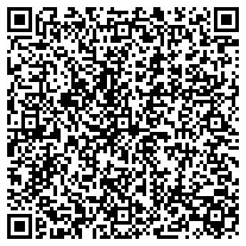 QR-код с контактной информацией организации ЭЛИКСИР ЦЕНТР ВИТАЛОГИИ