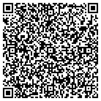 QR-код с контактной информацией организации КОРОНА ДЕНТАЛ, ООО