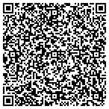 QR-код с контактной информацией организации СТОМАТОЛОГИЧЕСКАЯ ПОЛИКЛИНИКА № 3 МУЗ