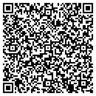 QR-код с контактной информацией организации ЛИНДА, ЧП
