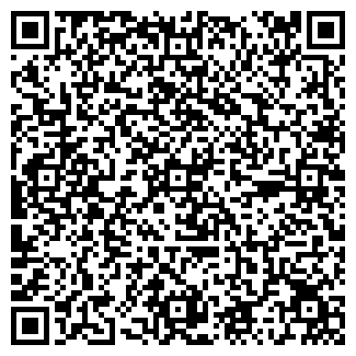 QR-код с контактной информацией организации № 11 АПТЕКА