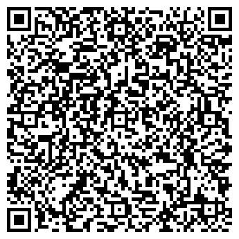 QR-код с контактной информацией организации ООО  «Авиценна » Аптека № 8