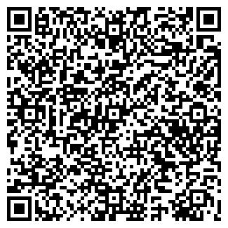 QR-код с контактной информацией организации АНАИДА