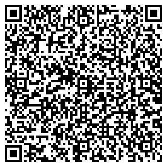 QR-код с контактной информацией организации АПТЕКА № 4 МУП ФАРМАЦИЯ