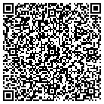 QR-код с контактной информацией организации АПТЕКА № 16 МУП ФАРМАЦИЯ