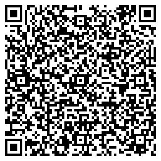 QR-код с контактной информацией организации АРТЭС, ООО