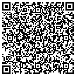 QR-код с контактной информацией организации БИОФАРМ