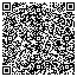 QR-код с контактной информацией организации АГРО+