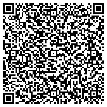 QR-код с контактной информацией организации ООО ВЕШЕНКА АГРОФИРМА